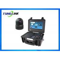China Emergency Command System 4G Wireless Device PTZ Outdoor Dome Battery Camera wholesale