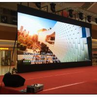 China Stage Backdrop Flexible LED Screen High Resolution P3.91 P4.81 AC 220V 50~60Hz wholesale