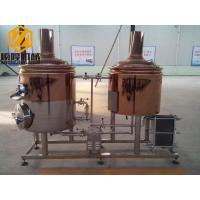 China Complete Beer Brewing System , All Grain Brewing Equipment By Electric Or Gas wholesale