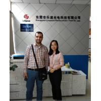 Dongguan Lospeed Laser Technology Co.,ltd