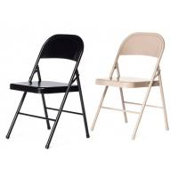 China dining furniture, foldable chair wholesale