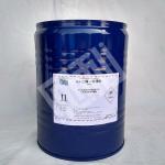 Electronic Grade EDOT / EDT CAS 126213-50-1 3,4-Ethylenedioxythiophene