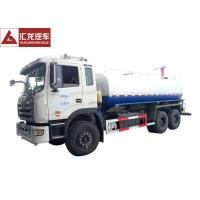 China 1500L Tank Body Potable Water Truck 6x4 Driving Mode For Sanitation Purpose wholesale