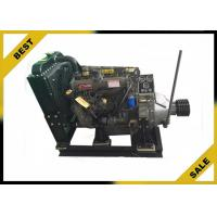 China 70 Kw Stationary Diesel Engine Water Cooling , 2000 Rpm Replacement Diesel Engines Easy Starting wholesale