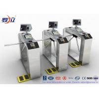 China Pedestrian Access Control Barriers ESD Face Recognition System Fingerprint wholesale