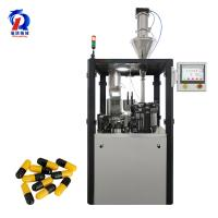 China Pharmaceutical Automatic / Auto Hard Capsule Filling Machine / Filler Machinery wholesale