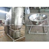 Buy cheap Sugar Granule Fluid Bed Dryer Machine High Efficient 60 -120kg / H Production from wholesalers