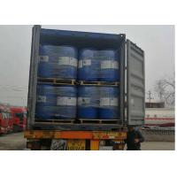 China ISO 9001 Passed Industrial Grade Ammonia Water 20%-30% Ammoniacal Liquor wholesale