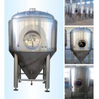 China 2017 Top Quality Customization Stainless Steel Fermentation Tank wholesale