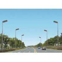 Buy cheap Endurable All In One Solar LED Street Light 15W  Light Weight Environment - Friendly from wholesalers