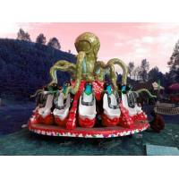 China 1 Year Warranty Tagada Funfair Ride With Constantly Jumping Flashing Lights wholesale