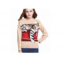 New Design Wool Sweater Womens Intarsia Wool Tiger Knitting Patterns For Autumn