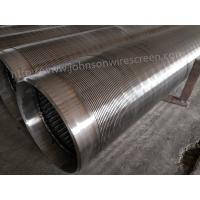 China 273mm Diameter Deep Well Water Well Screen 3 Meters Length With Welded Rings wholesale