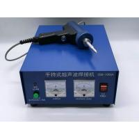 China Small Dimension Ultrasonic Spot Welding Machine High Frequency Welder 28 Khz wholesale