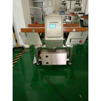 Buy cheap metal detector 3012  auto conveyor model for small food product inspection from wholesalers