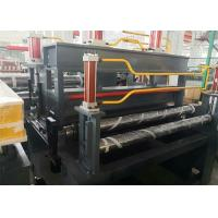 China Automatic Steel Coil Slitting Line For 304 Stainless Steel 6CrW2Si Blade wholesale