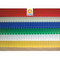 China Various Colors Corrugated Plastic Sheets For Many Usages In Different Industries on sale