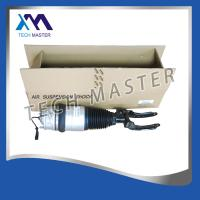 China Audi q7 7P6616039n 7P6616040n Audi Air Suspension Parts Front Air Suspension Shock wholesale