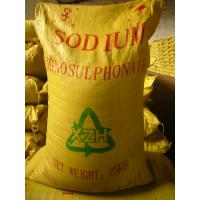 Quality Sodium Lignosulfonate The Biggest Manufacturer in China for sale