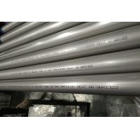 China Stainless Steel Welded Tube ASTM A249 / ASME SA249 TP321,1.4541, TP304 TP316L 63.5*1.5MM ,BRIGHT ANNEALED wholesale