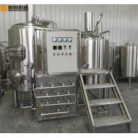 China 500L Micro Beer Brewing Equipment , SS 316 Manual Control Beer Making Equipment wholesale