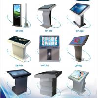 China 42 inch shopping mall advertising multi touch screen kiosk with all in one PC on sale