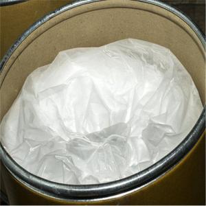 China White crystalline powder Amino Acids L(+)-Arginine CAS:74-79-3 / sucy@chembj.com on sale