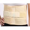 China New High Quality Double Pull Adjustable Elastic back brace Waist Support belt wholesale