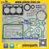 China Kubota D1105 3D78 piston +ring+cylinder liner+full gasket kit with head gasket for KX41 KX61 engine overhual rebuild wholesale