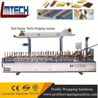 China wrapping paper machine for mdf profile on sale