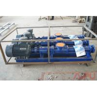 China High quality S.S screw pump for solids control centrifuge feeding wholesale