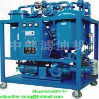 China TY-Turbine oil Purifier,oil filtration,Lube oil filtering System wholesale