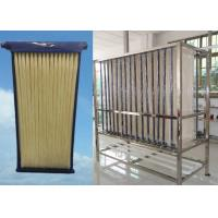 China Membrane Bioreactor MBR Wastewater Treatment System / Equipment For Hotel on sale