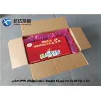 China Packaging Plastic Film 20 * 20cm Air Cushion Bag For Carton Void Filling Keep Safe wholesale