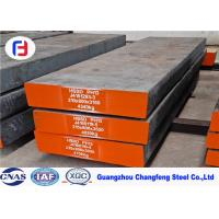China Die Casting Machining H13 Tool Steel Flat Bar wholesale