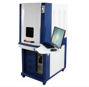 China 300*300mm fiber laser marking machine 1 MJ less than 600W AC220V/50HZ on sale