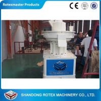 China YGKJ680 1.5-2.5 T/ H Biomass Wood Pelletizing Equipment with Advanced technology on sale