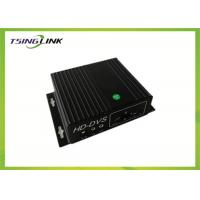 China Black Low Power AHD Video Server Wireless Security Camera System With SIM Card wholesale