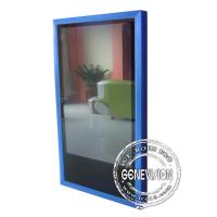 China Digital Billboard 32 inch Wall Mount LCD Display with SD card or USB wholesale