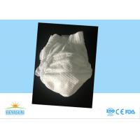 Buy cheap Nonwoven Baby Pull Up Pants Breathable Clothlike Sheet Specially Double Leg Cuff Design from wholesalers