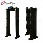 LCD Display 6 / 12 / 18 zones convert walk through metal detector with 255 level sensitivity