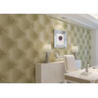 Buy cheap Creamy White Leather Wallpaper , Removable Modern Vinyl Wallpaper PVC from wholesalers