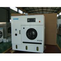 China Big Capacity Laundry And Dry Cleaning Equipment , Professional Dry Cleaning Equipment wholesale