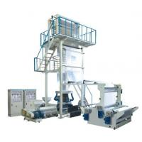 China Double Co - Extrusion Rotary Machine Two Layer Blown Film Making Machine wholesale