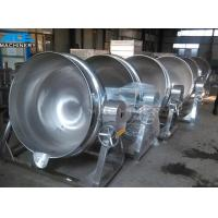 China Stainless Steel Jacketed Kettle ElectricStainless Steel Jacketed Kettle Electric (ACE-JCG-M3) wholesale