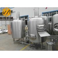 Quality 10HL Industrial Beer Brewing Equipment Stainless Steel Full Set Auto / Manual for sale