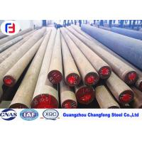 China Annealed Heated Plastic Mold Steel Round Bar Easy Maintenance 1.2083 / SUS420J2 wholesale