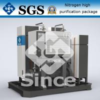 China High Purity PSA Nitrogen Generator Equipped With Bell Type Furnace wholesale