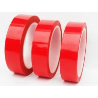 China Customized Paper Splicing Tape 180 Degree Heat Resisting One Side 19 STD Steel Ball wholesale
