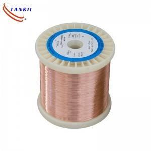 China Bright Surface CuNi6 Copper Nickel Alloy Wire High Resistance wholesale